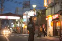 奄美大島 旅行